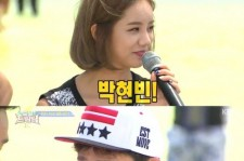 Hyeri and Park Hyun Bin