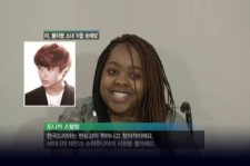 Terminally Ill American Girl Love for K-Pop, Dreams of Visiting Korea to Come True