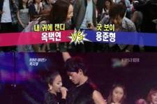 'Entertainment Relay' Baek Ji Young,