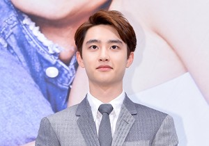 EXO's D.O. at a Press Conference for SBS Drama 'It's Okay, That's Love'