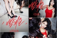 "Hyuna Releases Teaser Image For Title Song ""Red"""