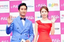Shim Hyun Joon and Yoo In Na at Puchon International Fantastic[PiFan] Film Festival Red Carpet