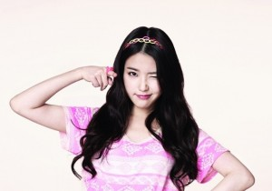 IU Looks Cute in G by Guess [PHOTOS]