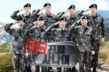 Who Will Be On The Women Special For MBC 'Real Men?'
