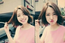 Actress Jin Se Yeon Reveals Cute And Flirty Photo With Short Hair