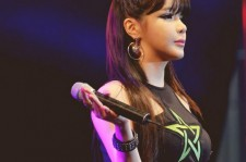 Park Bom compared to Yoo Byung Eon.