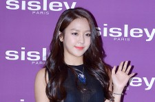 Jewerly's Yewon at SISLEY Black Rose Precious Face Oil Launching Event