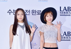 Jewelry's Yewon and Joo Yeon at LAB SERIES Male Cosmetic Launching Event at Shinsadong