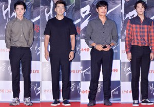 Park Yoo Hwan, Yoon Kye Sang, Lee Byung Hun and Joo Won Attend the VIP Premiere of Upcoming Film 'Sea Fog