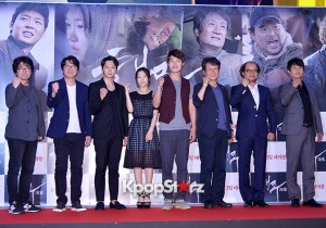 VIP Premiere of Upcoming Film 'Sea Fog'