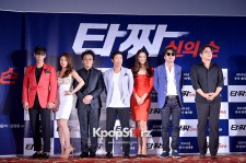Press Conference of Upcoming Film 'Tazza 2: Hand of God'