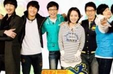 SBS' Running Man