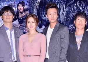 VIP Premiere of Upcoming Film 'The Pirate'