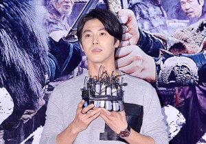 TVXQ's U-Know Yunho at a VIP Premiere of Upcoming Film 'The Pirate'