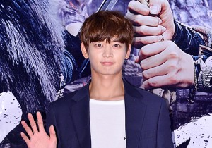 SHINee's Minho at a VIP Premiere of Upcoming Film 'The Pirate'