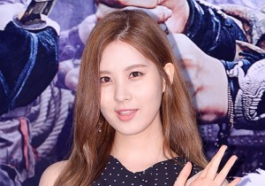 Girls Generation[SNSD] Seohyun at a VIP Premiere of Upcoming Film 'The Pirate'