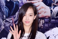 f(x)'s Victoria at a VIP Premiere of Upcoming Film 'The Pirate'