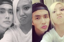 Yim Seul Ong And Min Take A Playful Selfie Together