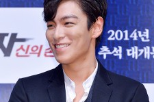 T.O.P at a Showcase for Tazza 2 [Hands of God]