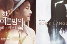 San E Shows All Possibilities In Rap Music