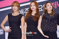 MBC Every 1 Reality Show - A Pink's Showtime Press Conference