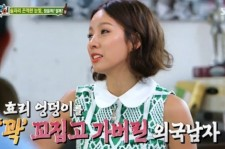 Lee Hyori Talks About When She Was Sexually Harassed In New York