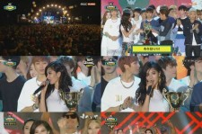 Hyuna Wins First Place On Show Champion