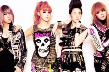 CL with 2NE1