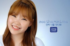 Akdong Musician's Lee Soo Hyun Becomes Beauty Brand Model
