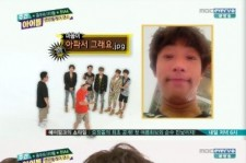 b1a4 gongchan funny picture on weekly idol