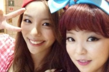 heyne picture with ailee