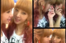 G.NA 'I Can Have Fun By Myself, Too!' Reveals Her Twin in a Self-Camera Shot