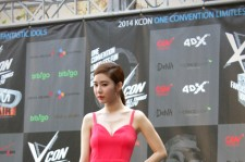 Yoo In Na Attends KCON Red Carpet Event in Los Angeles- August 9 2014 [Photos]