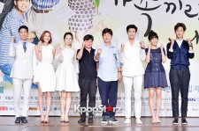 Press Conference of KBS2 Drama 'What's With This Family'