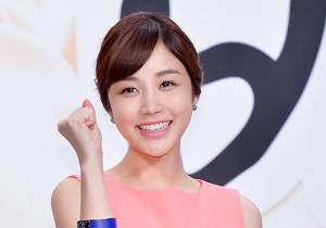 Yoon Ji Ni at a Press Conference of KBS2tv Drama 'Discovery of Romance'