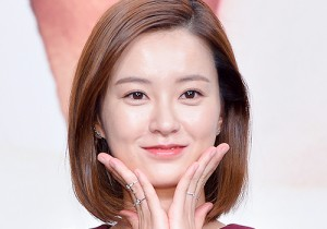 Jung Yoo Mi at a Press Conference of KBS2tv Drama 'Discovery of Romance'