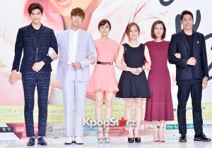 Press Conference of KBS2tv Drama 'Discovery of Romance'