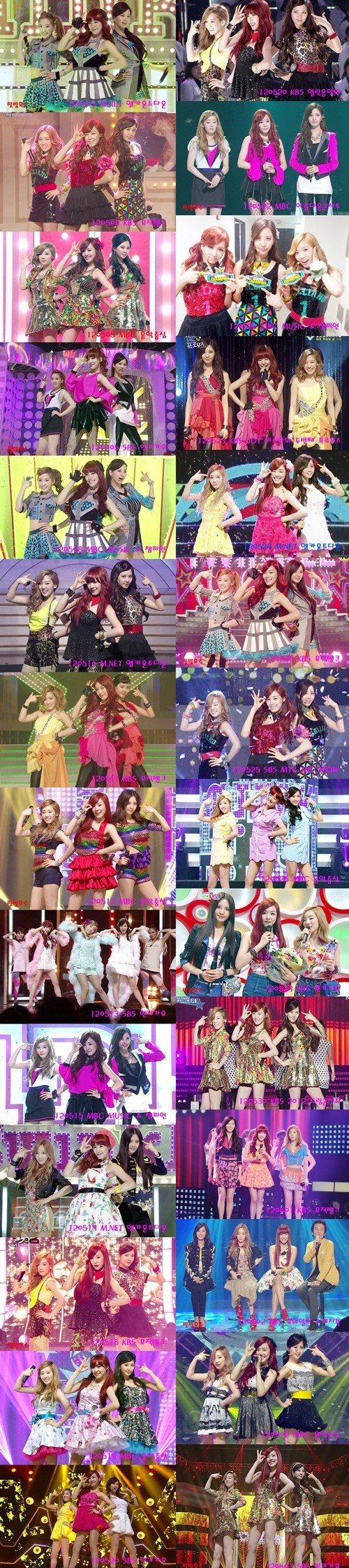 TaeTiSeo's Different Stage Outfit Resembles a Fashion Showkey=>0 count1