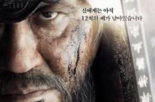Battle Of Myeongnyang' Hits North America Theatres