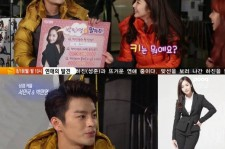 Seo In Guk and Park Min Young