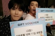 Donghae and Ryeowook