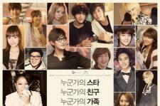 SM Film 'IAM' Confirms Premiere Release in Korea on June 21