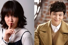 Shim Eun Kyung and Joo Won