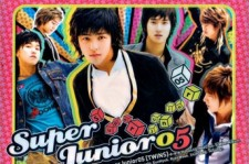 Super Junior Debut