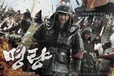 Battle Of Myeongnyang' Reaches 15 Million Viewers In 21 Days
