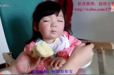 Super Cute Baby Sleeping While Eating