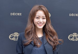 Han Ye Seul Attends DECKE Launch Event