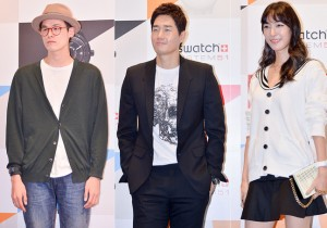 Kim Won Joong, Yoo Ji Tae and Ji Hyun Jung Attend Swatch Sistem51 Launching Event