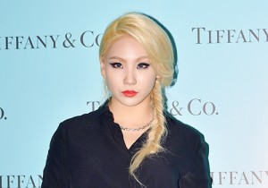 2NE1's CL Attends Tiffany & Co. Event