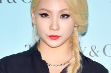 2NE1's CL Attends Tiffany & Co. Event
